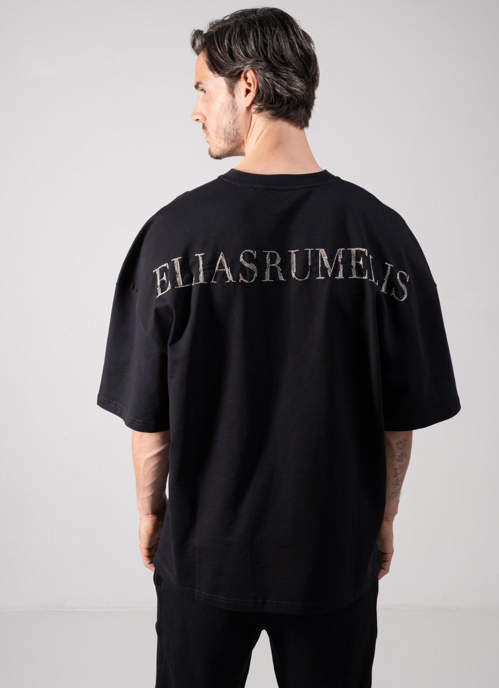 ER Danny - t-shirt